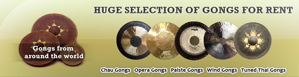 Gong Rental